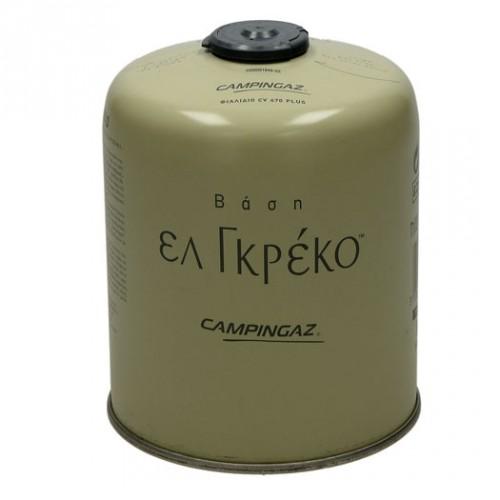 ΦΙΑΛΙΔΙΟ-ΕΛ-ΓΚΡΕΚΟ-koromios-gas-ugraerio-kerkura