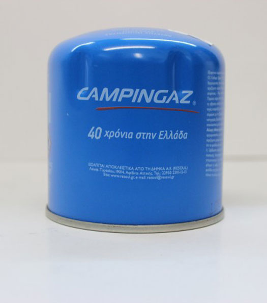 ΦΙΑΛΙΔΙΟ-CAMPING-GAS-koromios-gas-ugraerio-kerkura